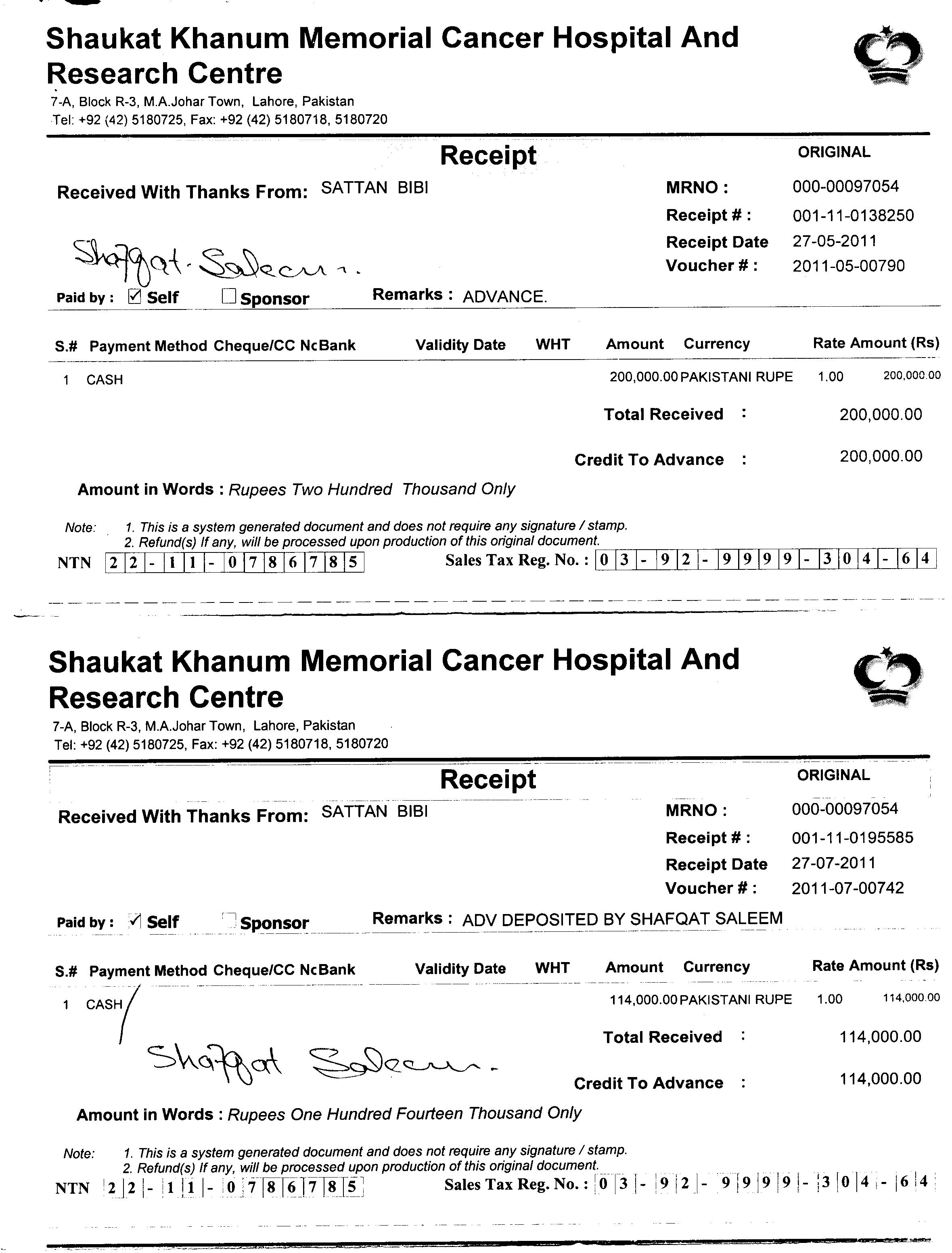 Shaukat khanum lab test reports online